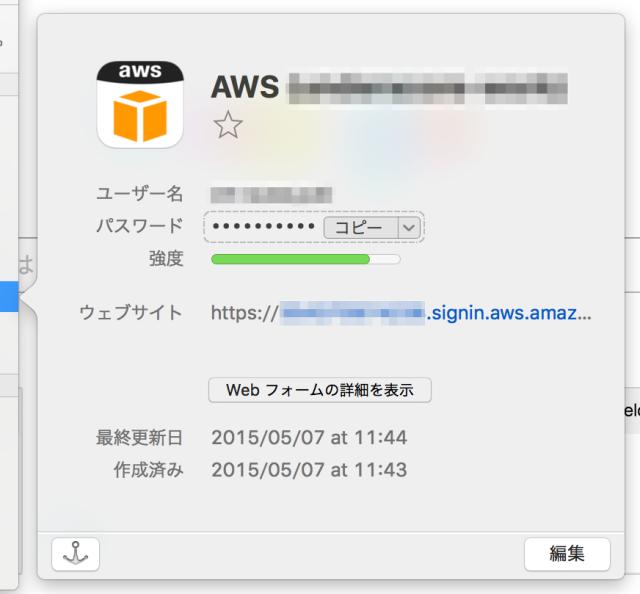 1password-mfa-01