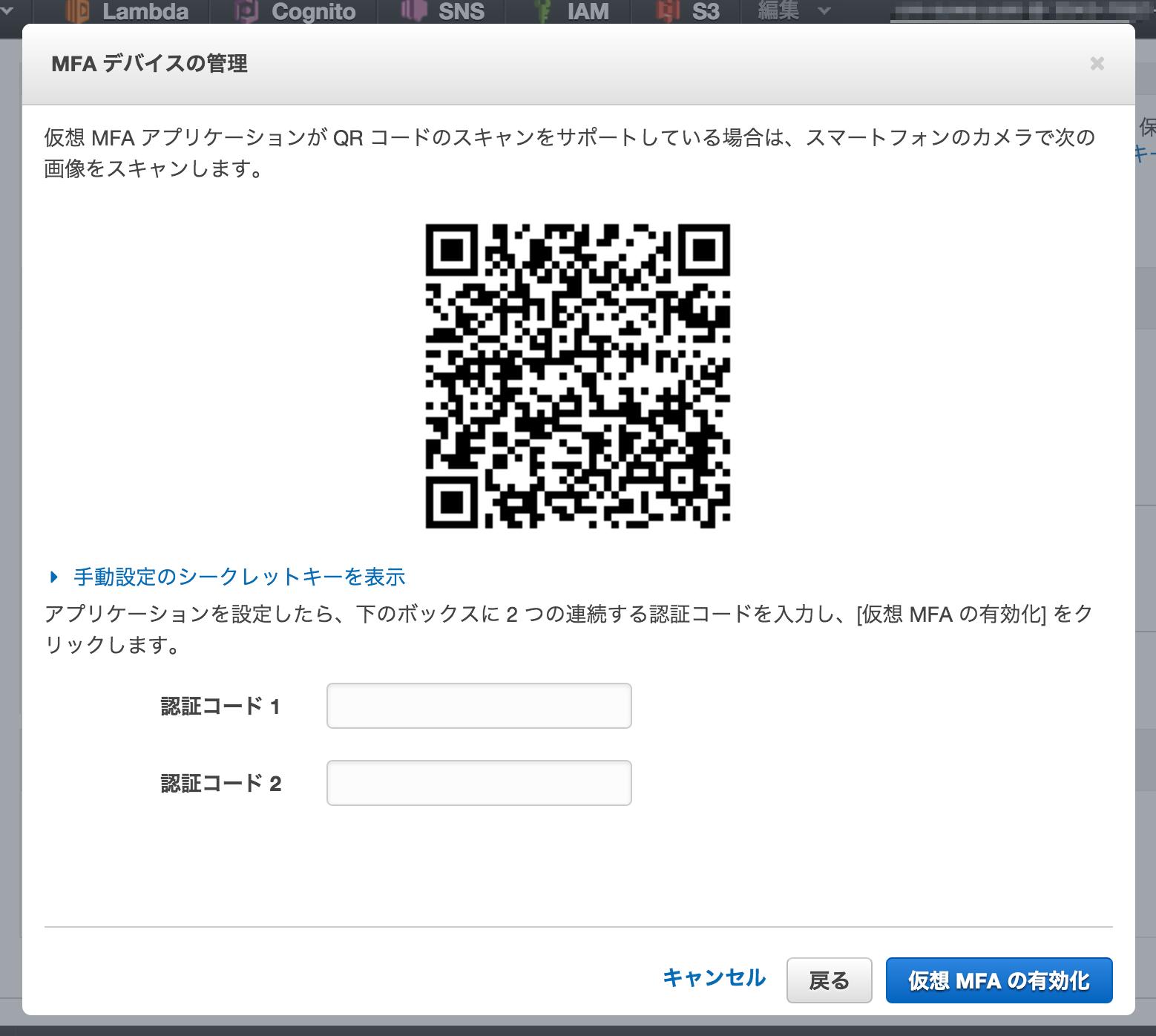 1password-mfa-03