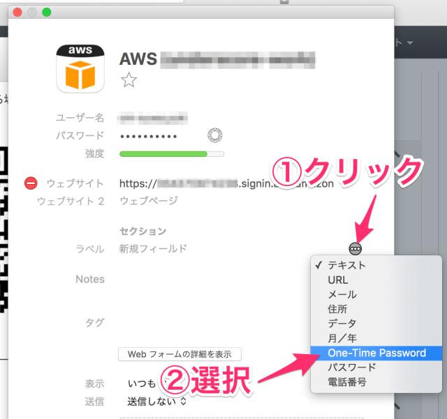 1password-mfa-04