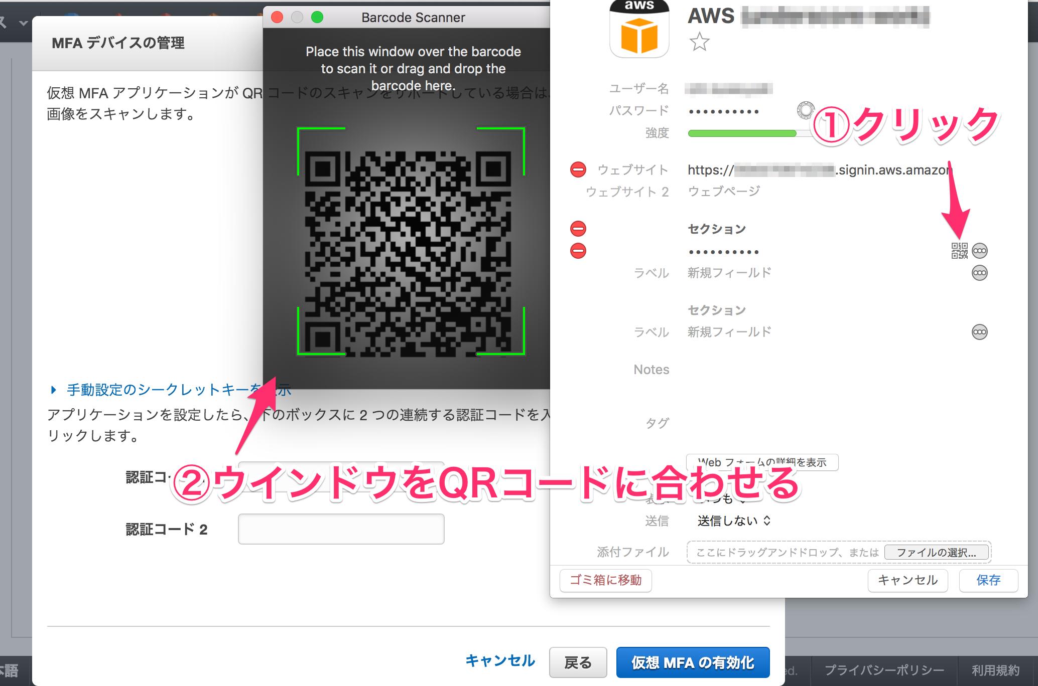1password-mfa-05
