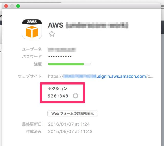 1password-mfa-06