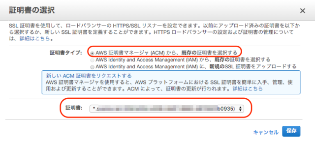 acm-ssl_server_test-12