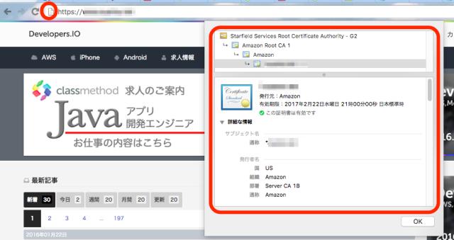 acm_cloudfront_ssl_26