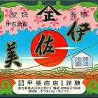 cm_morinaga-taishi