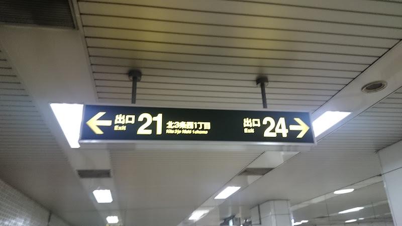 ex_arrival16