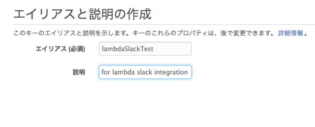 lambda-slack-8