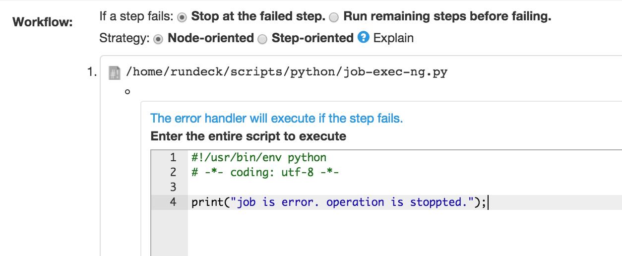 rundeck-job-error-handling_10