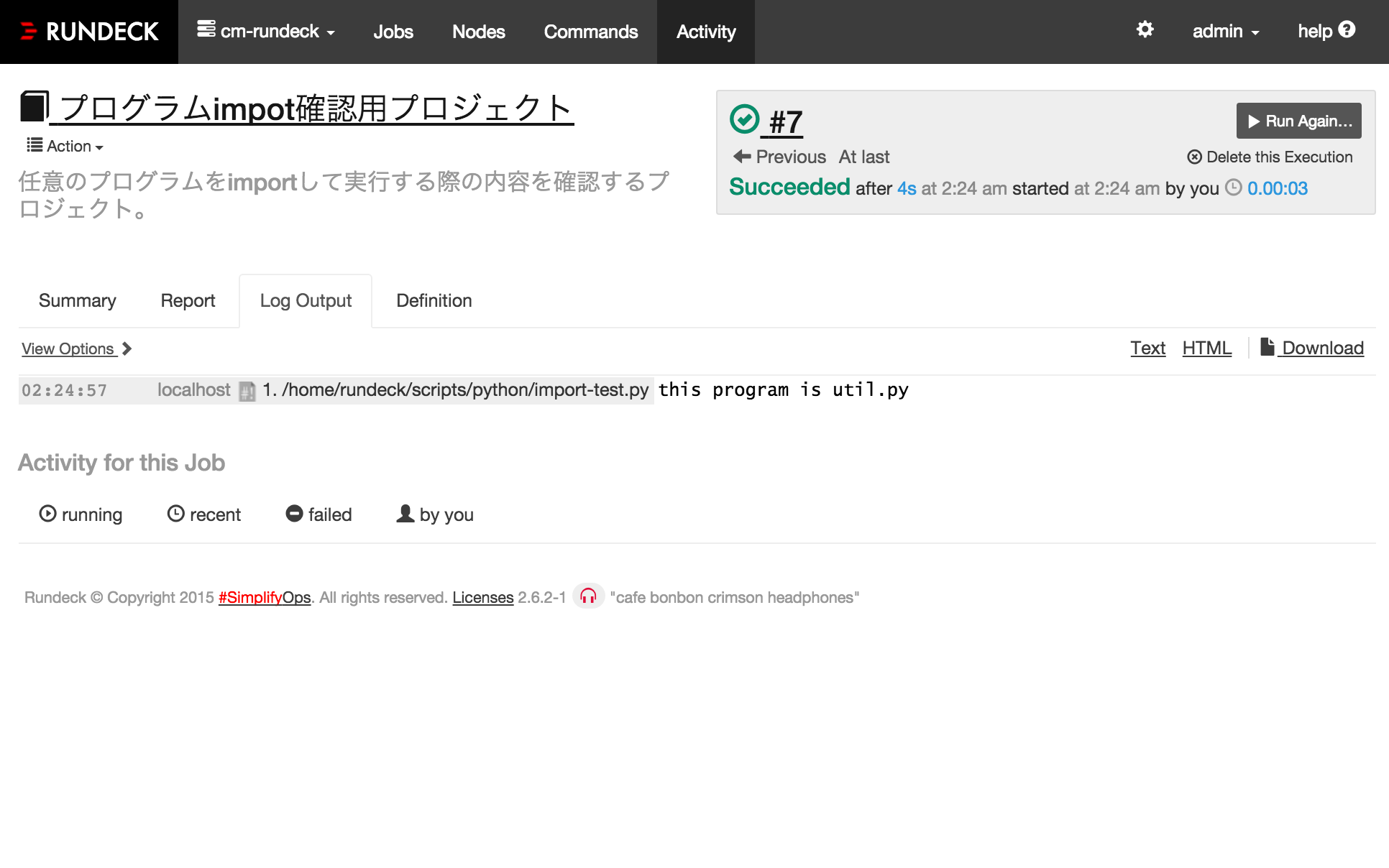 rundeck-python-import-test_03