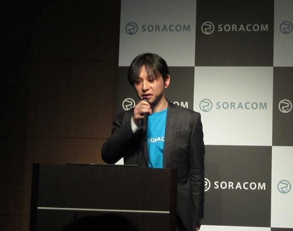soracom-connected-01keynote_32