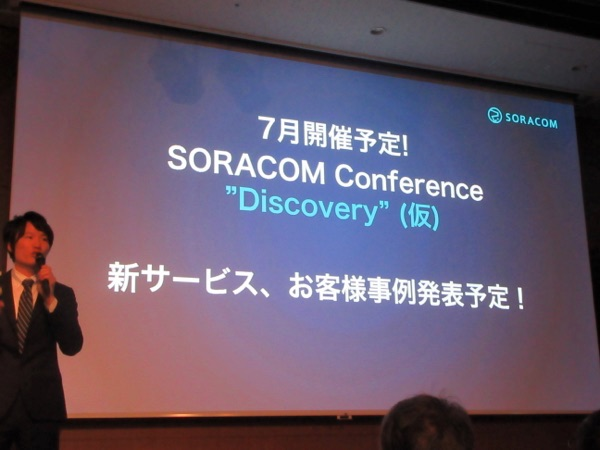 soracom-connected-01keynote_38