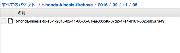 aws_iot_kinesis_firehose_lambda_bucket