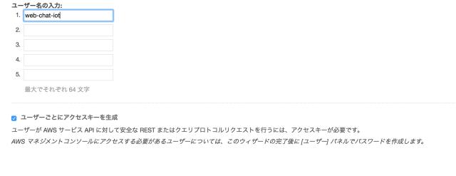 スクリーンショット 2016-02-15 17.18.59