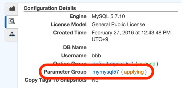 rds_parameter_applying
