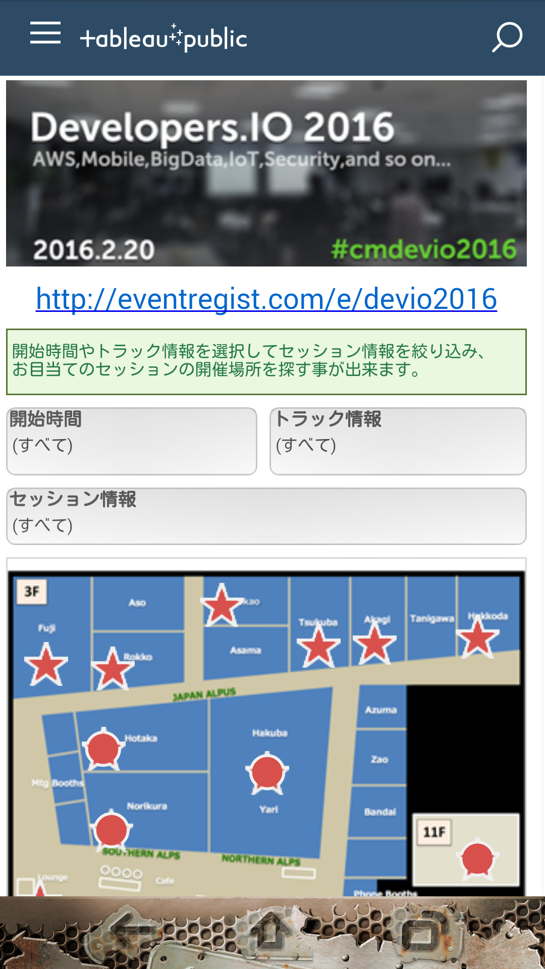 tableau-public_cmdevio2016_01