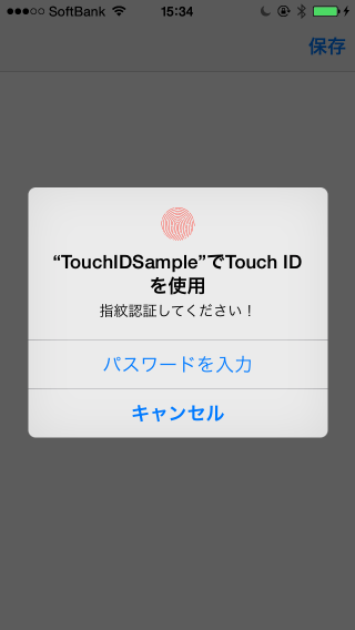 touch-id-api-2016-001