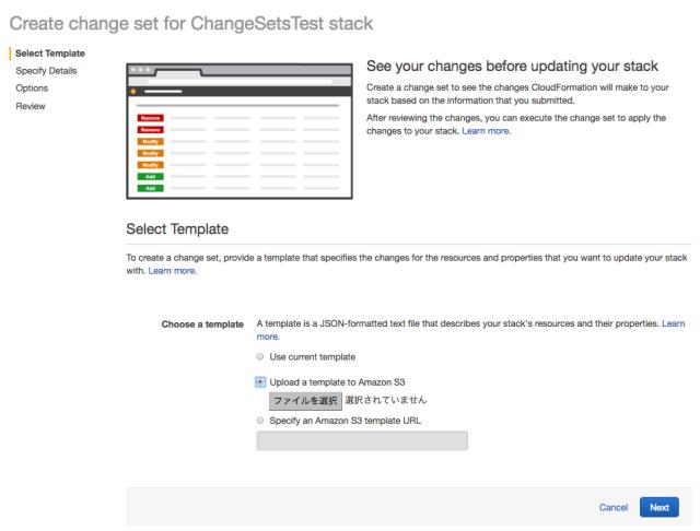 Create_A_New_Change_Set