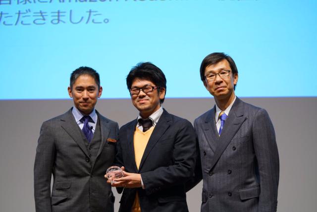 apn-award-2015