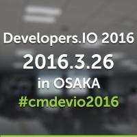 devio2016_Osaka_eyecatch