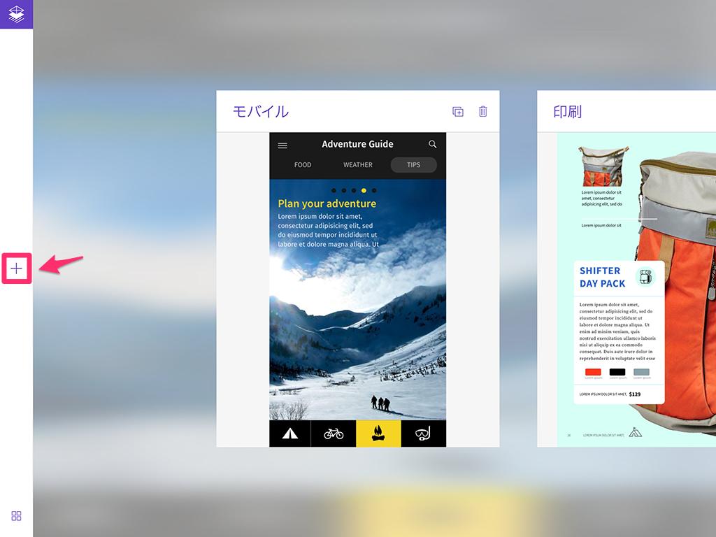 ipad-pro-pen-app-001