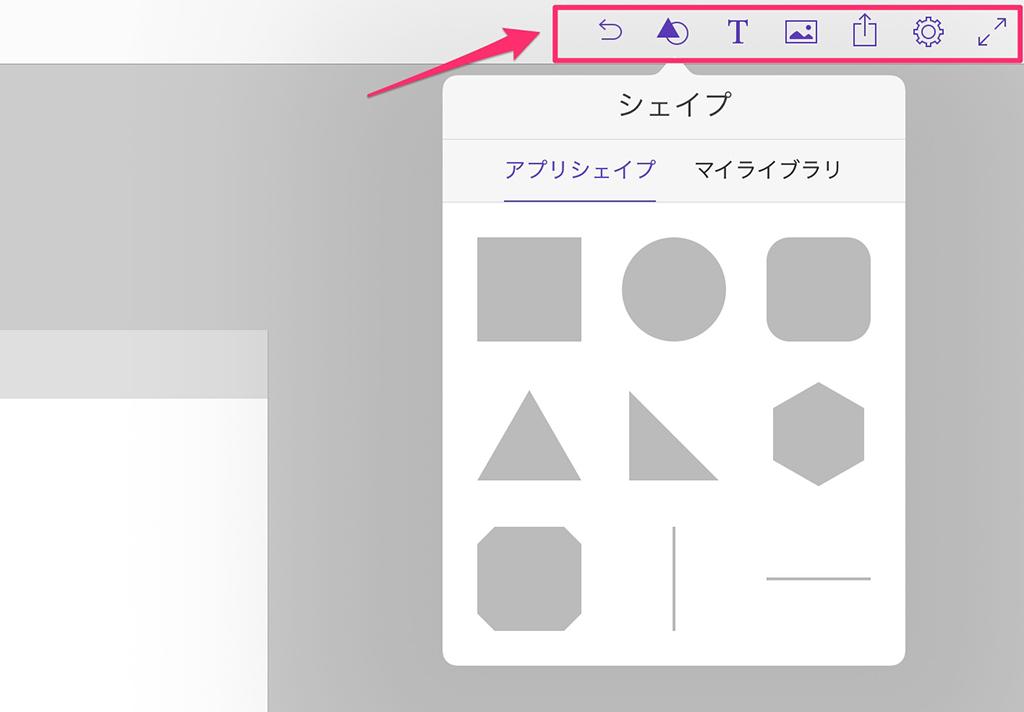 ipad-pro-pen-app-006