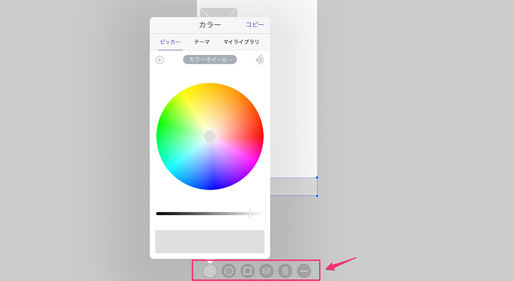 ipad-pro-pen-app-008