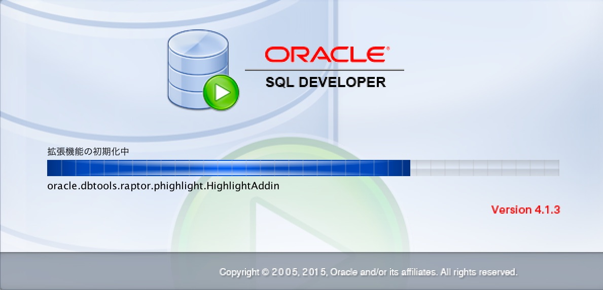 oracle-sql-developer-install-00