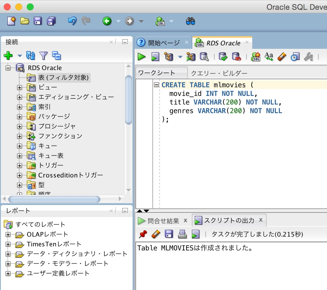 oracle-sql-developer-install-02
