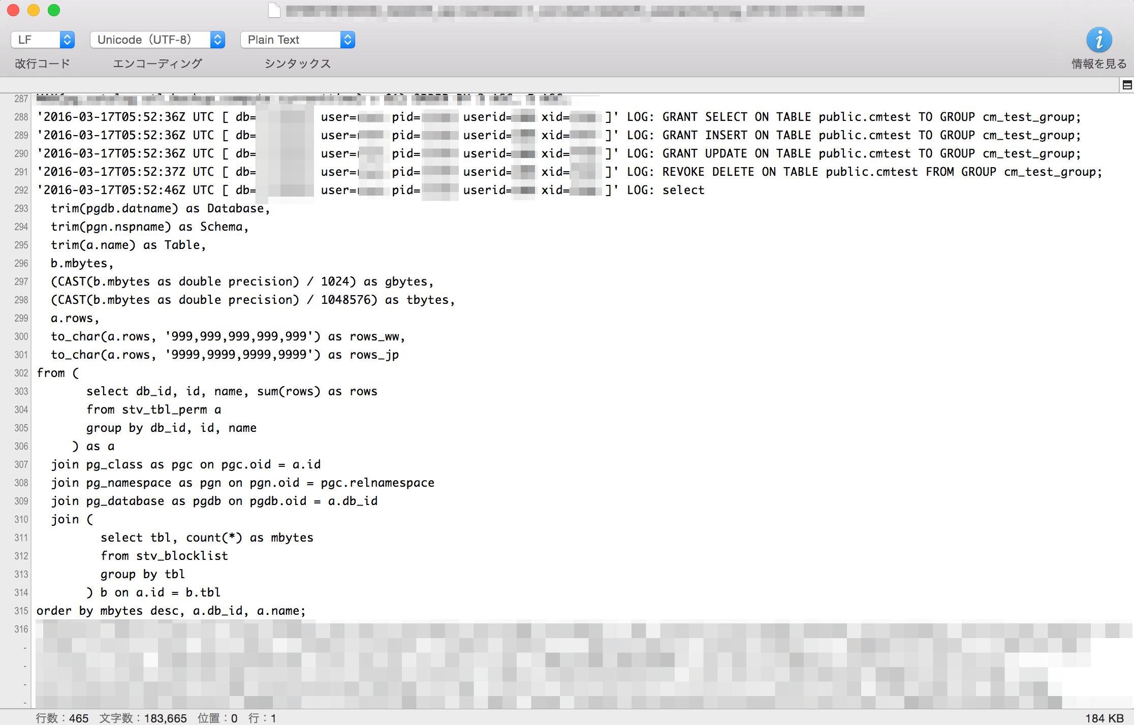 redshift_user_activity_log_01