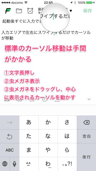 Screen_Shot_2016-04-11_at_22_55_59