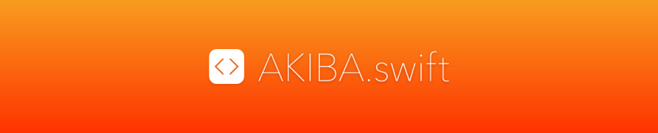 akiba-swift-blog-banner