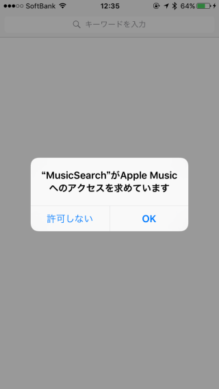 apple-music-ios-9-3-01