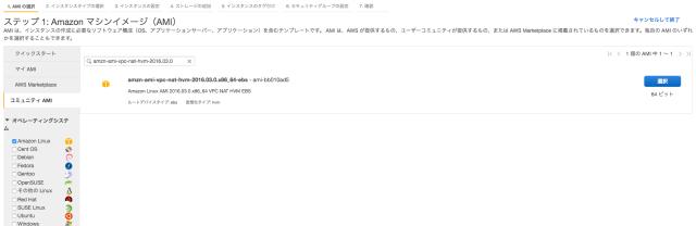 line_bot_re1