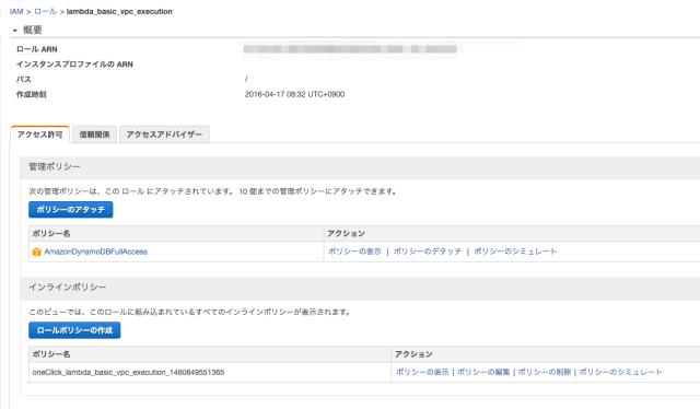 line_bot_re11