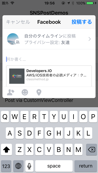 sl-compose-view-controller-10
