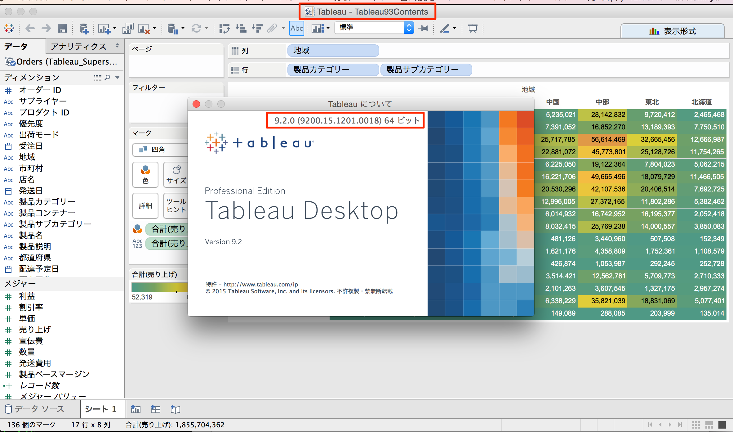 tableau-open-diff-version-workbook_2