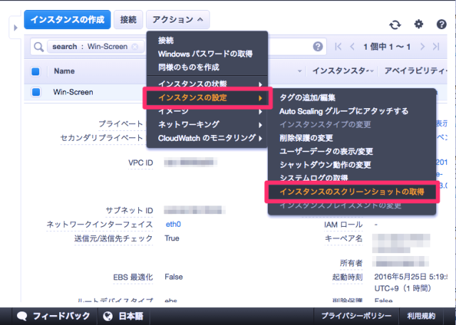 EC2_Management_Console_と_TweetDeck_と_Troubleshoot_an_Unreachable_Instance_-_Amazon_Elastic_Compute_Cloud_と__2_KDDI_ChatWork_-_AWSチーム