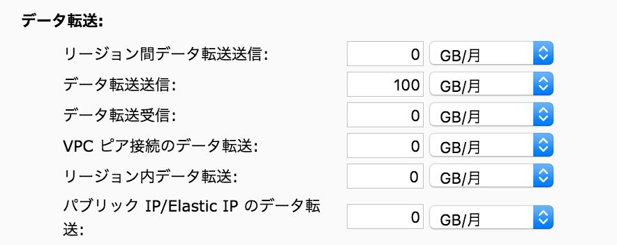 Calculator008