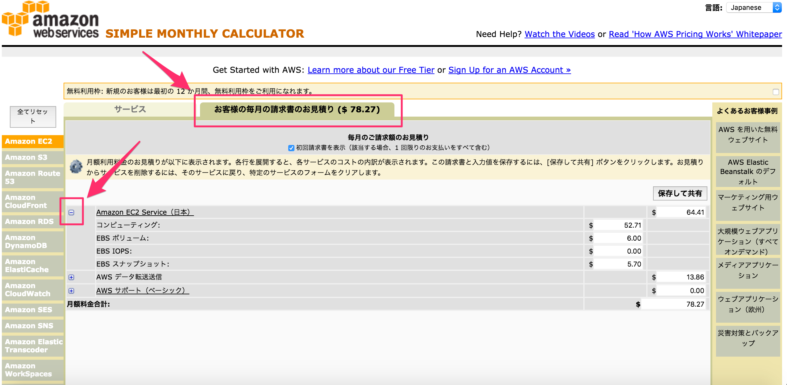Calculator010