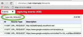 net-internals