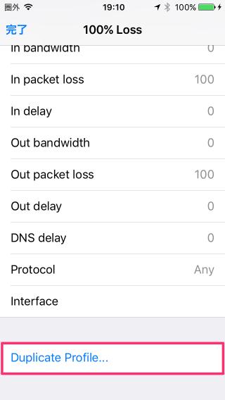 network-link-conditioner-005
