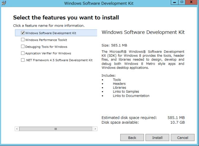sdk_install_6