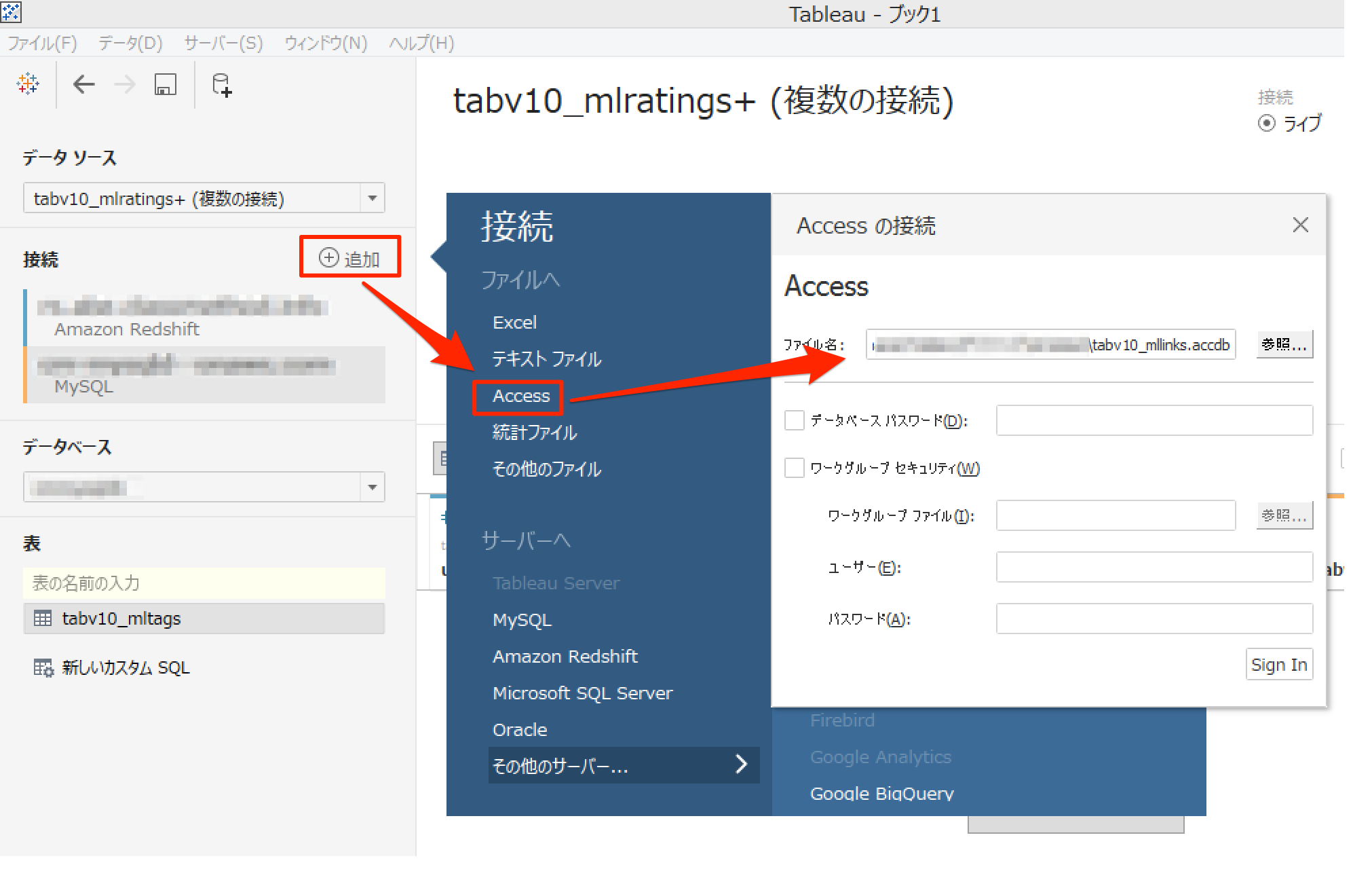 tableau10-new-features_cross-database-join_11