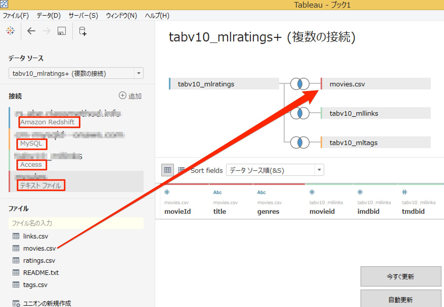 tableau10-new-features_cross-database-join_13