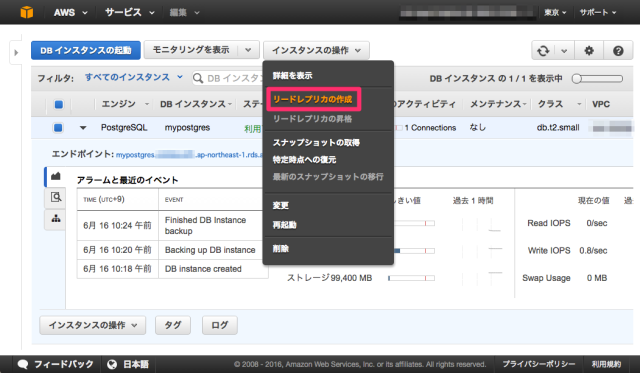 RDS_·_AWS_Console_と__1_KDDI_ChatWork_-_AWSチーム