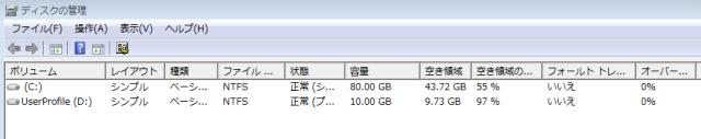 20160630-workspaces-80GB-3