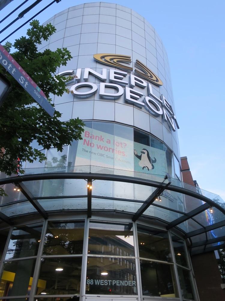 International Village Mall