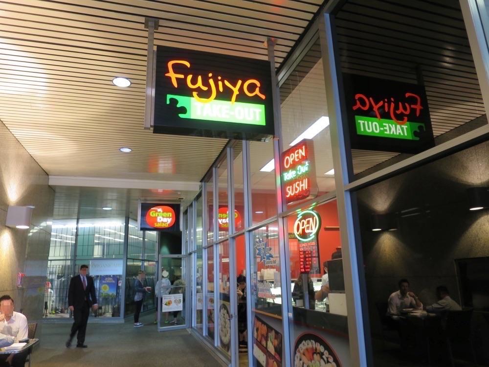 Fujiya入り口