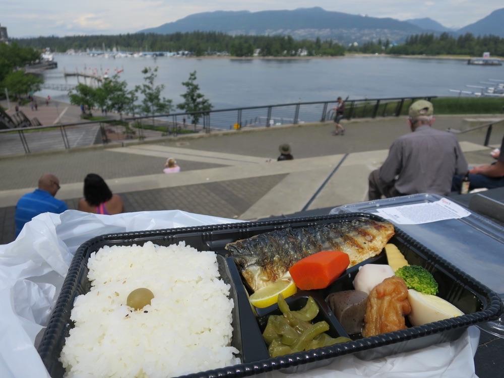 Saba Box (Bento) を外で食べる