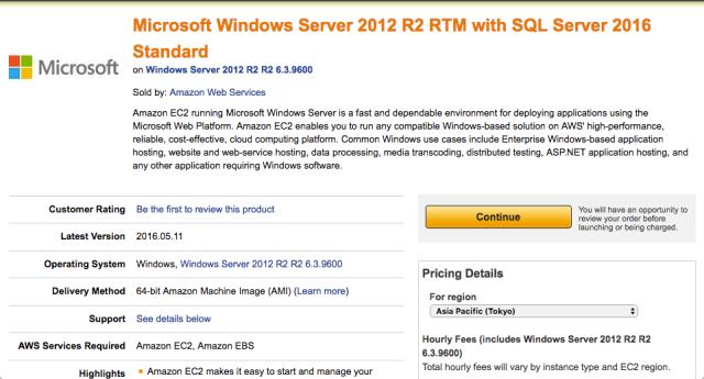 Microsoft_Windows_Server_2012_R2_RTM_with_SQL_Server_2016_Standard_on_AWS_Marketplace