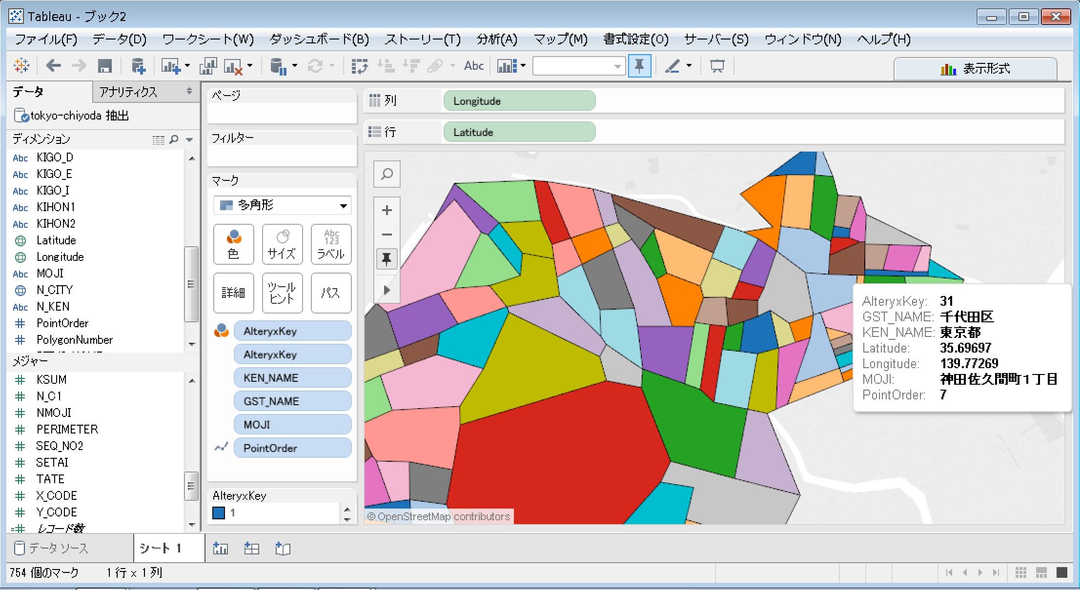 alteryx-workflow-polygon-for-tableau_19